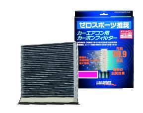 カーエコン用カーボンフィルター (GT / GK)